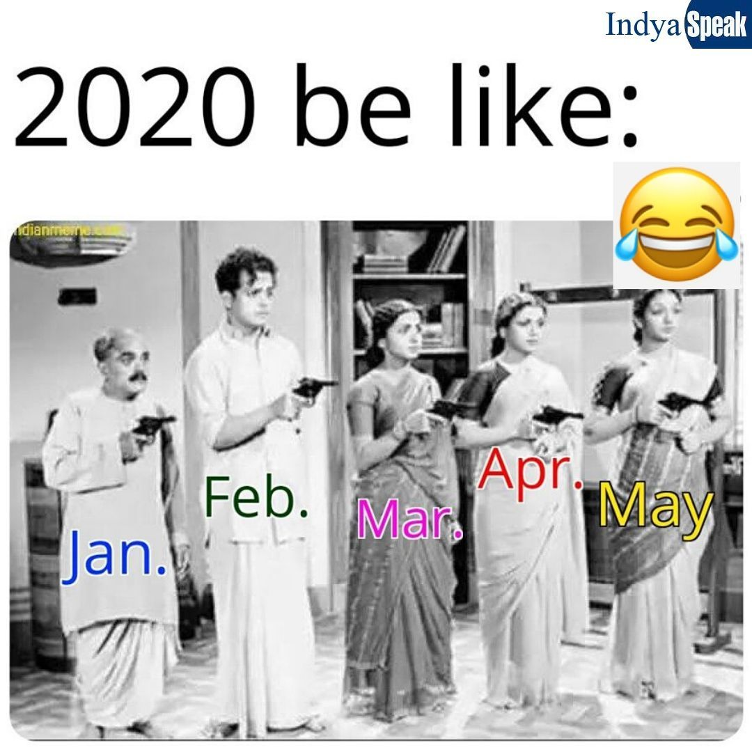 2020 Be Like Very Funny Jokes Funny Insults Funny Fun Facts