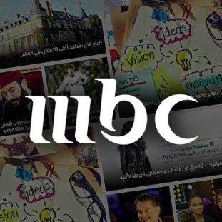تردد قناة Mbc باقة اتش دي ، Frequancy Mbc Hd على نايل سات