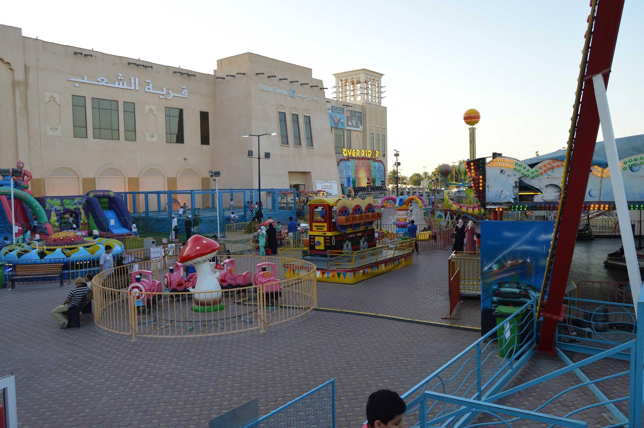 قرية الشعب بنادي الشعب الشارقة Al Shaab Village In Al Shaab Club Sharjah Sharjah Uae Alshaabvillage Shopping Outdoor Fun Amusement Park Village