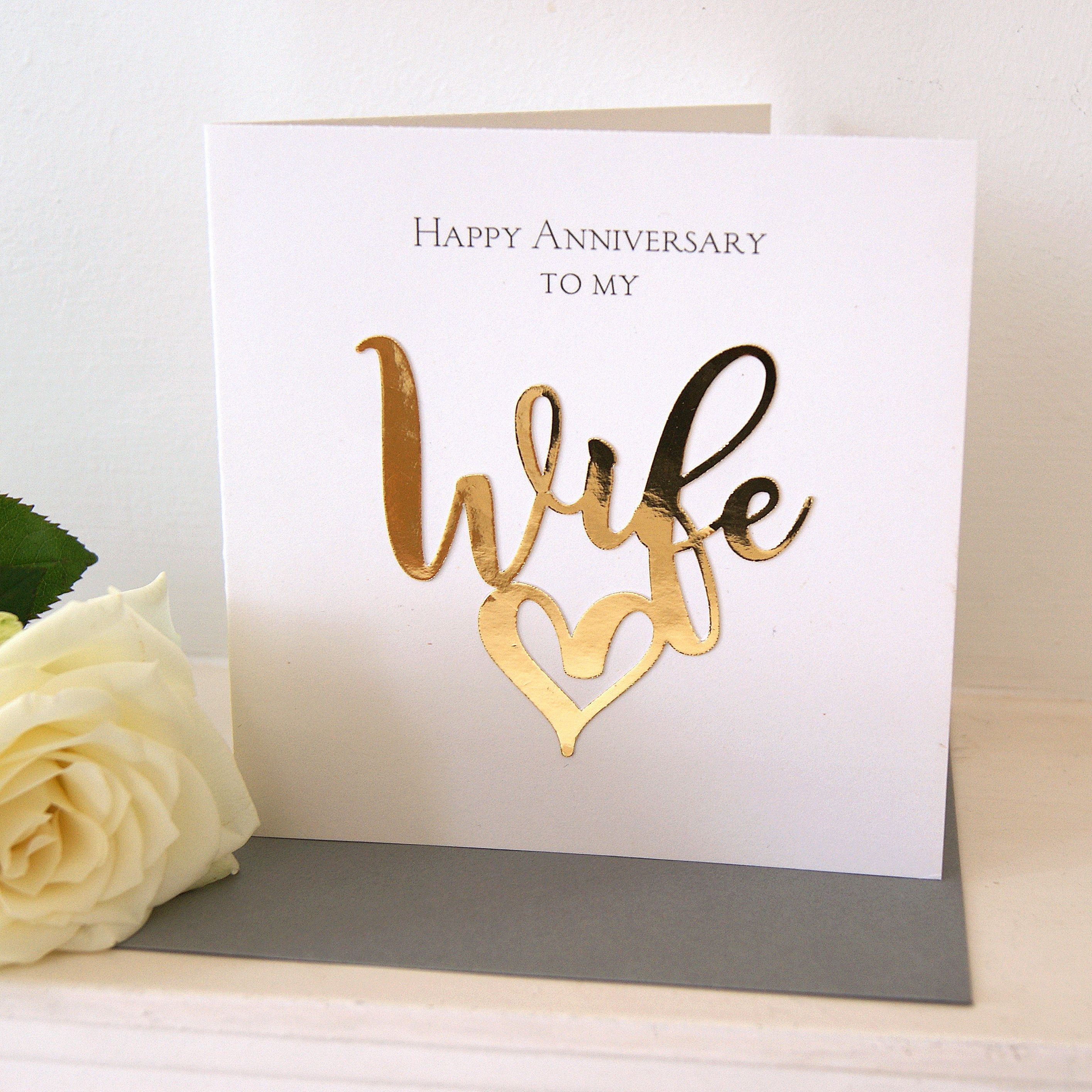 Wife Happy Anniversary Gold Luxe Card in 2020