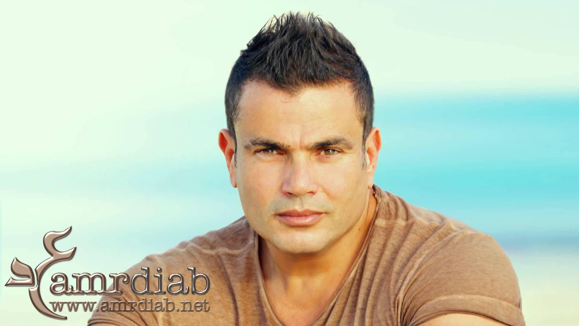 Amr Diab - Sebt Faragh Kibeer عمرو دياب - سبت فراغ كبير