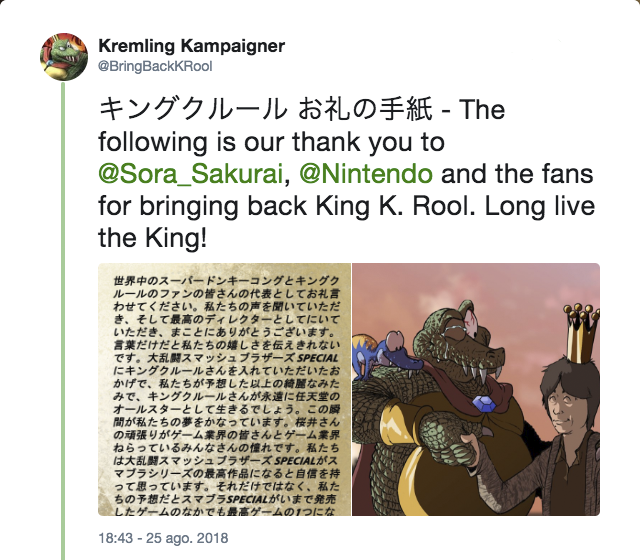 The Fan Thank You Letter To Sakurai For Adding King K Rool In The Game Super Smash Brothers Ultimate Super Smash Brothers Smash Brothers Smash Bros