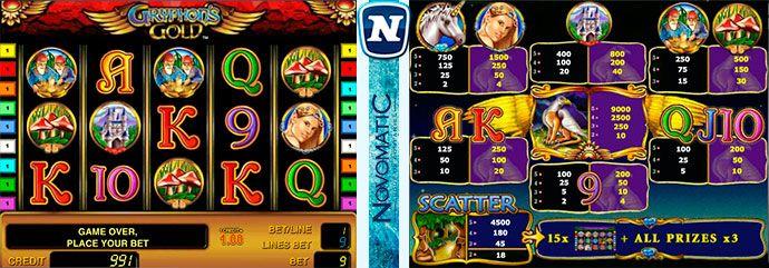 Gryphons gold игровой автомат леон