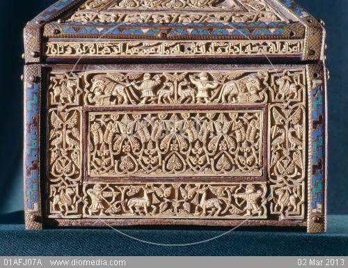 Arqueta de marfil califato de cordoba espa a caskets - Muebles antiguos cordoba ...