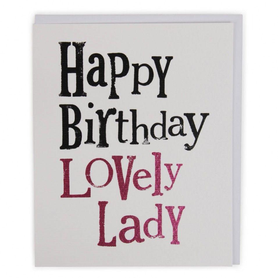 Lovely Lady Birthday Card Happy Birthday Beautiful Happy