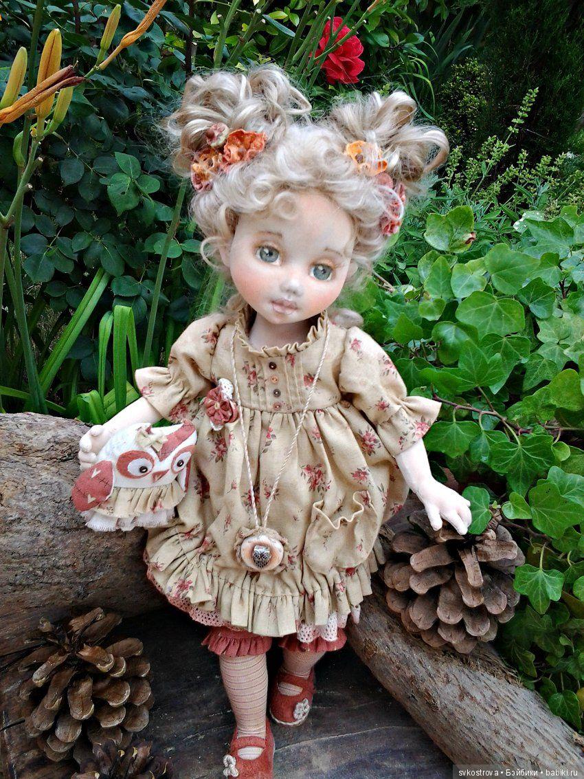 Имя для куклы своими руками