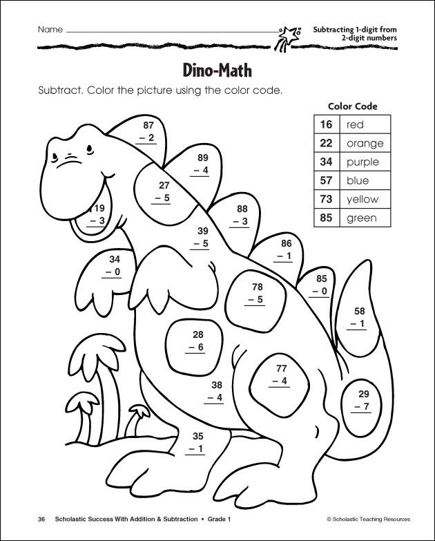 Dino Math Subtraction Color By Number Math Subtraction Math Coloring Worksheets 2nd Grade Worksheets