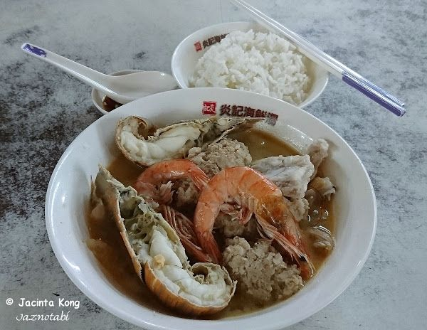 Yan Ji Seafood Soup 炎記海鮮湯 Seafood Soup Seafood Eat