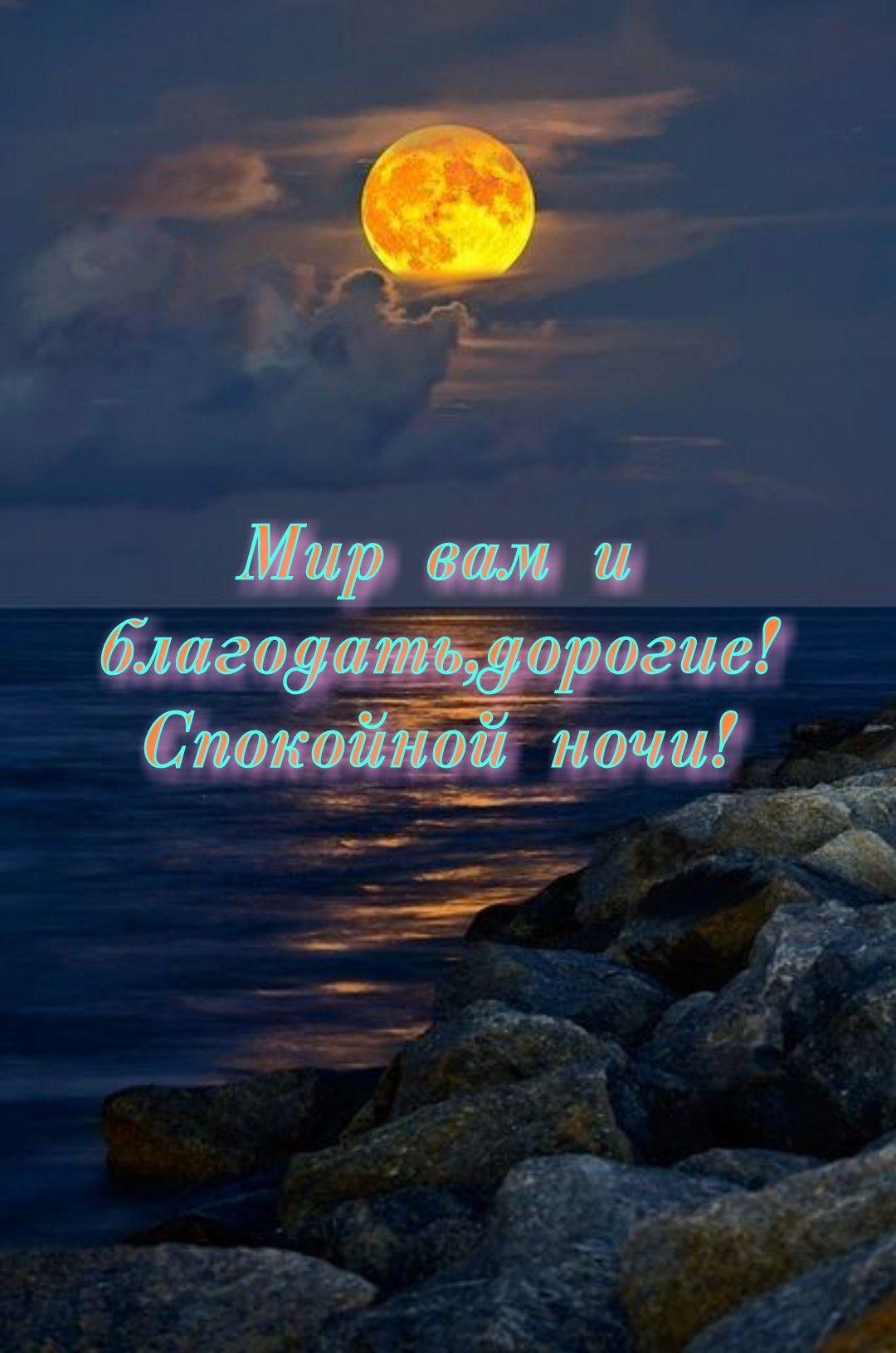 Mir Gryadushchiy