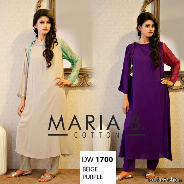 Maria B Embroidered Eid Collection 2015 for Modern Girls and Women