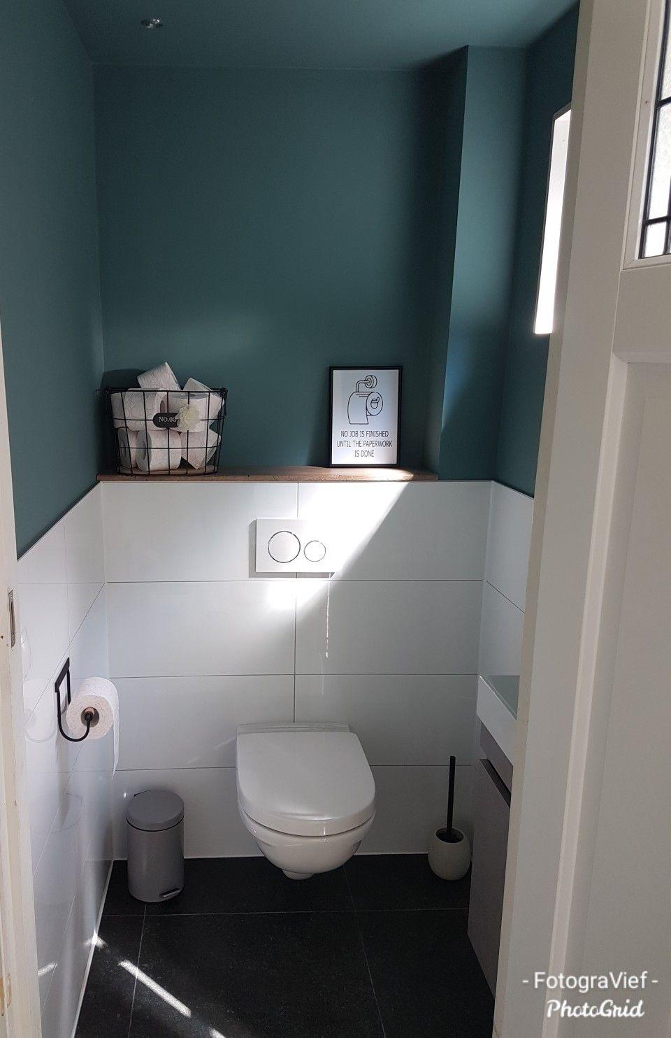 Viefs home: Toilet