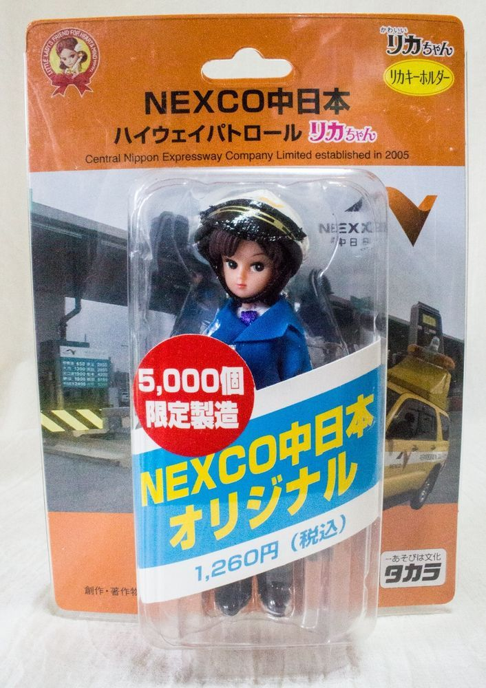 Licca Doll Nexco Central Nippon Expressway Patrol Limited 5000 JAPAN FIGURE