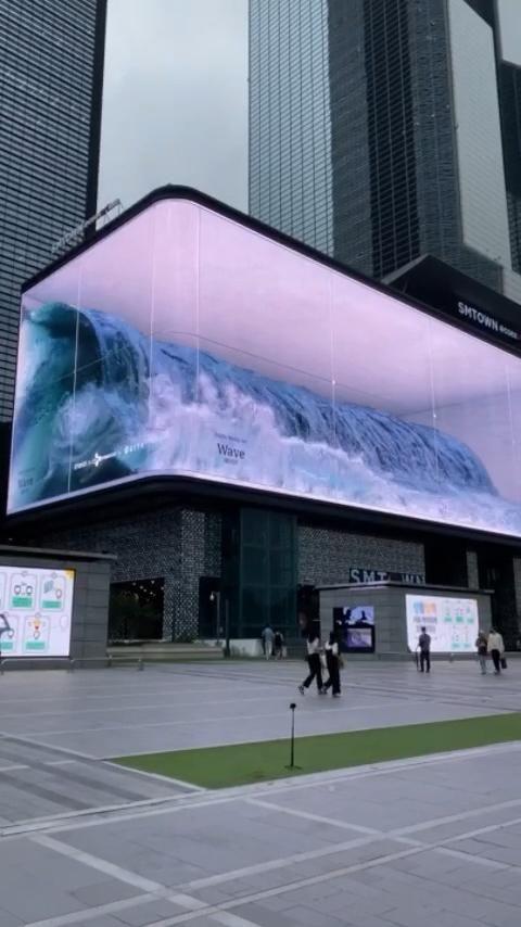 Seoul's Crashing Wave Art Installation That Will B