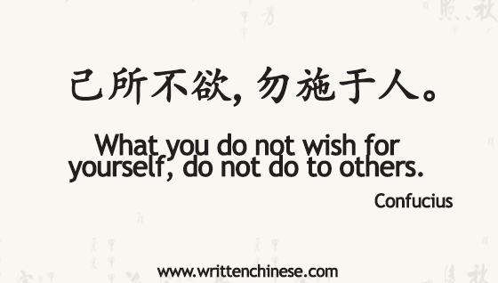 Chinese Quotes 10 Inspirational Chinese Proverbs From Confucius  Pinterest