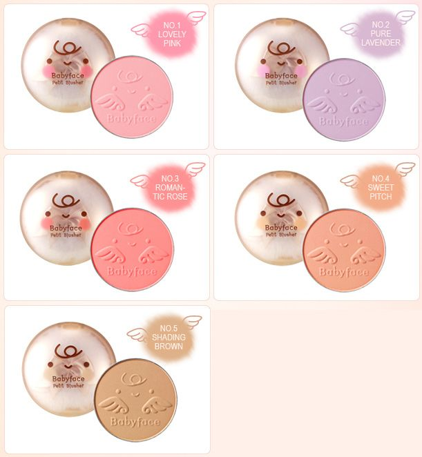 It S Skin Babyface Petit Blusher Blush Blusher Lovely Lavender Pure Products