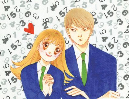 Itazura Na Kiss Shojo Romance Comedy Manga Gets 3rd Live Action Film