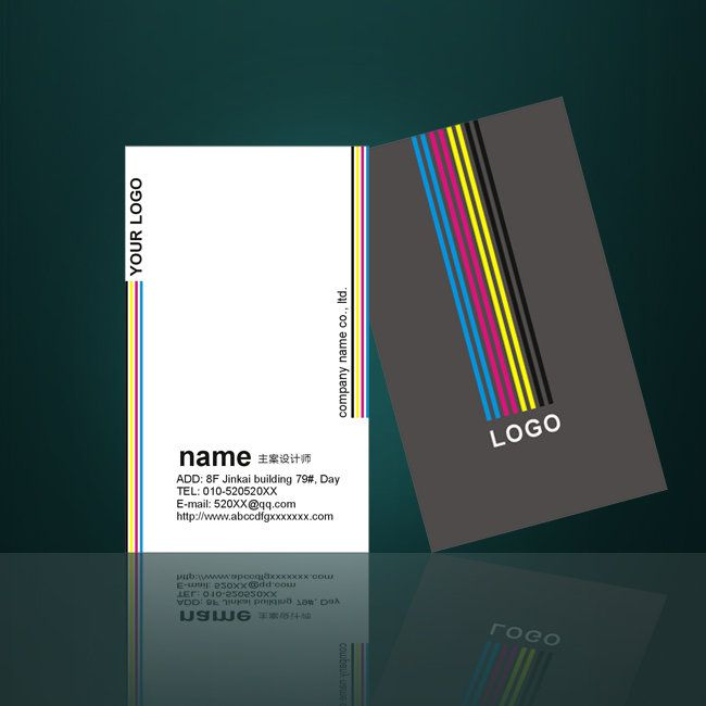 Advertising company print business card cdr templates free download advertising company print business card cdr templates free download card http reheart Images