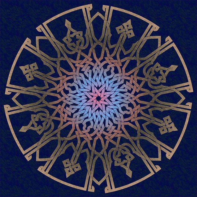 Khat Kufi: Allah الله by Lutfi Johari, via Flickr