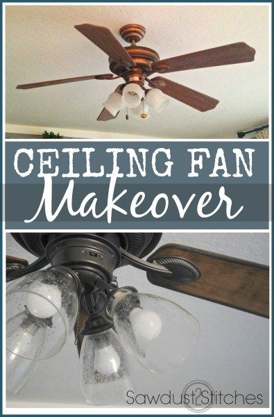 Ceiling Fan Makeover An Easy Diy Ceiling Fan Makeover