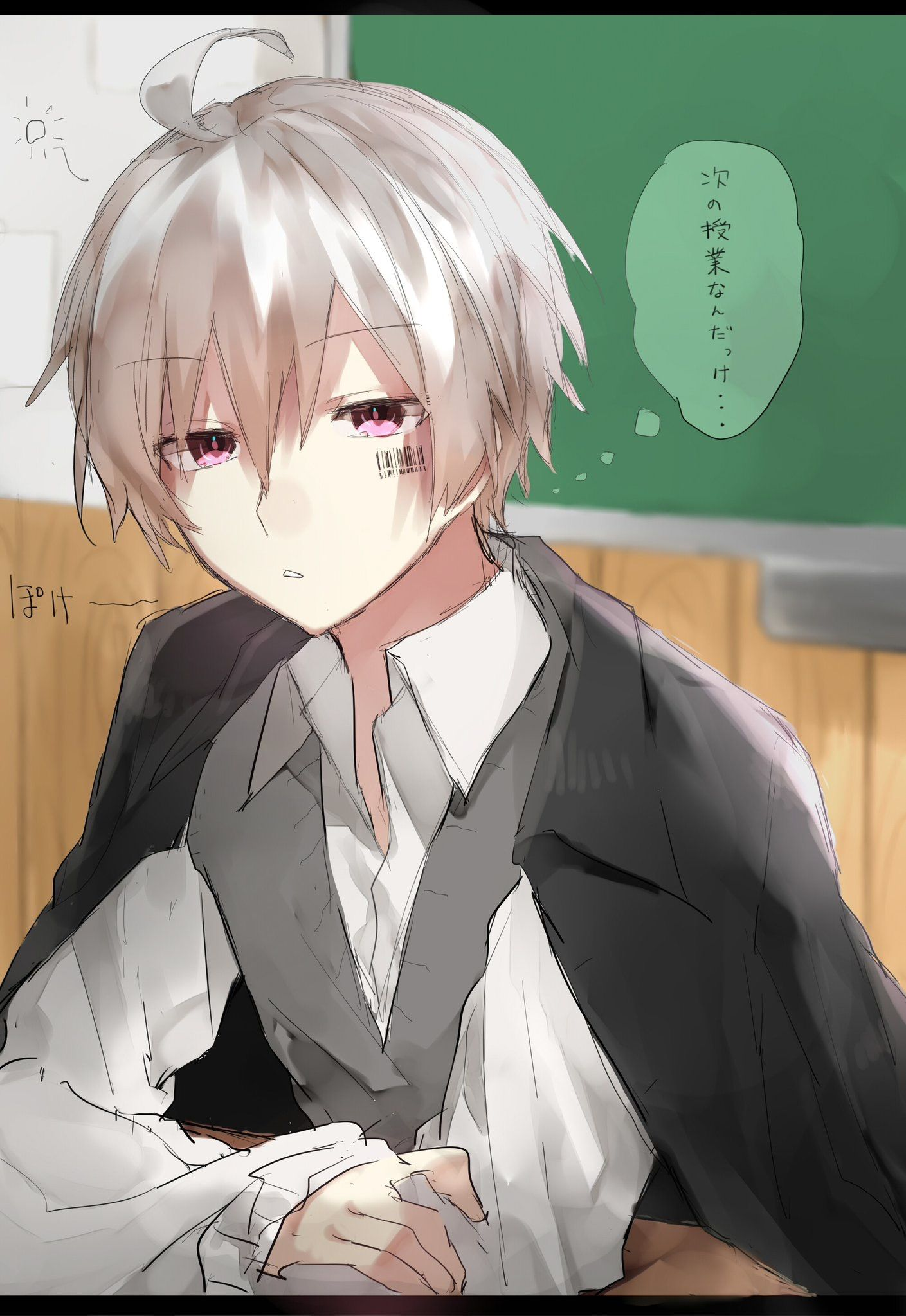 Hm why you still looking at me cute anime boy - Sites de animes para celular ...