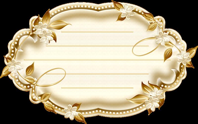 Табличка для поздравления шаблон