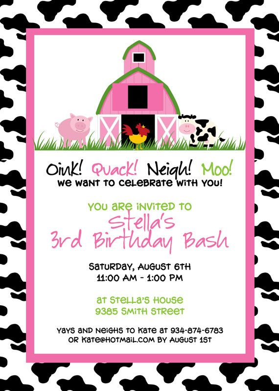 Printable Farm Birthday Invitation Barnyard Invitation Pink Barn