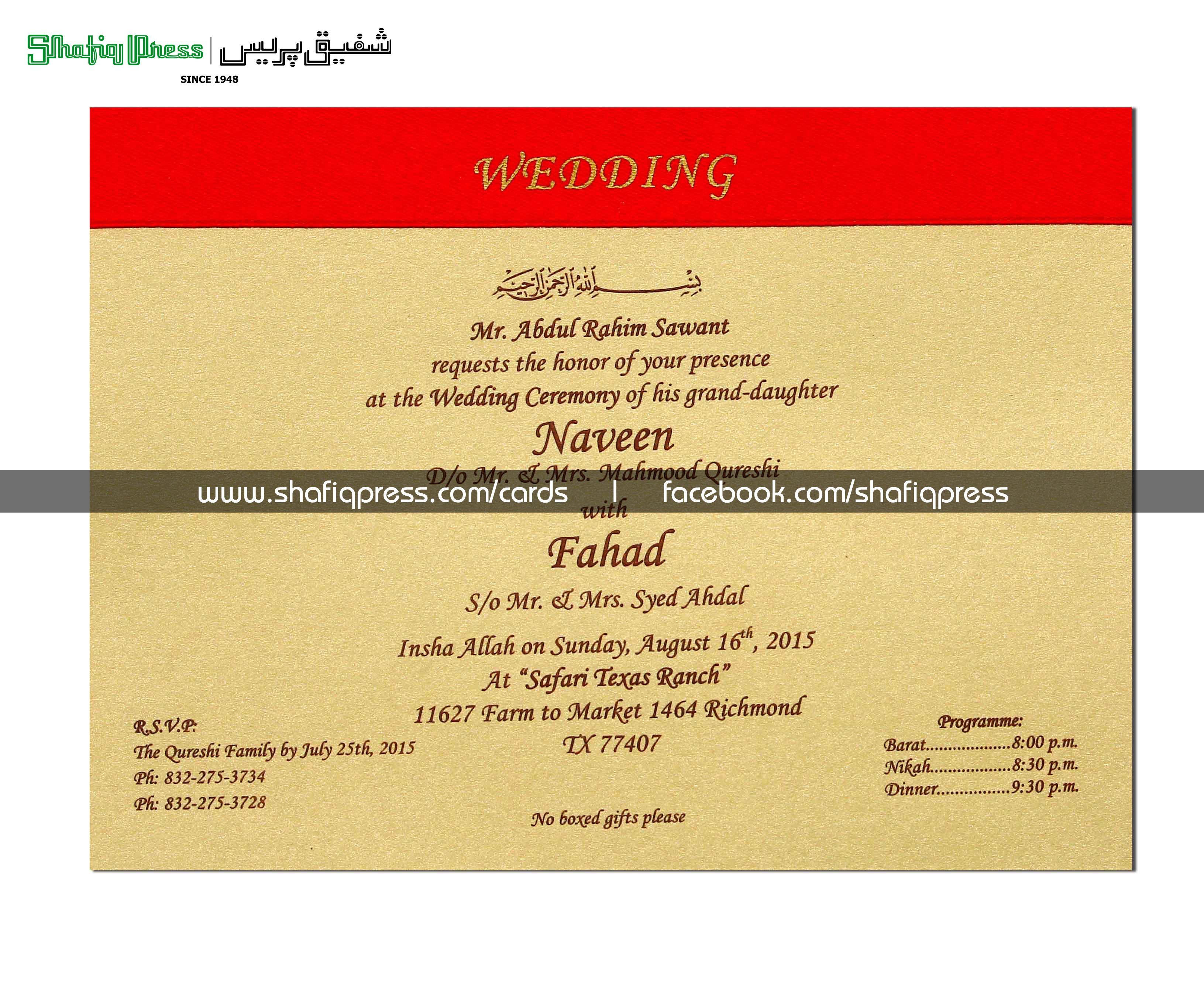shafiqpress shadi cards wedding card printing wedding – Invitation Card Printing