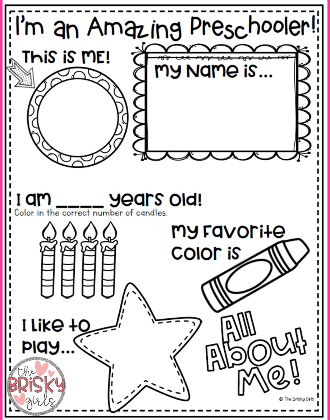 All About Me Beginning Of The Year Activities