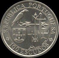 100 Escudos -1995