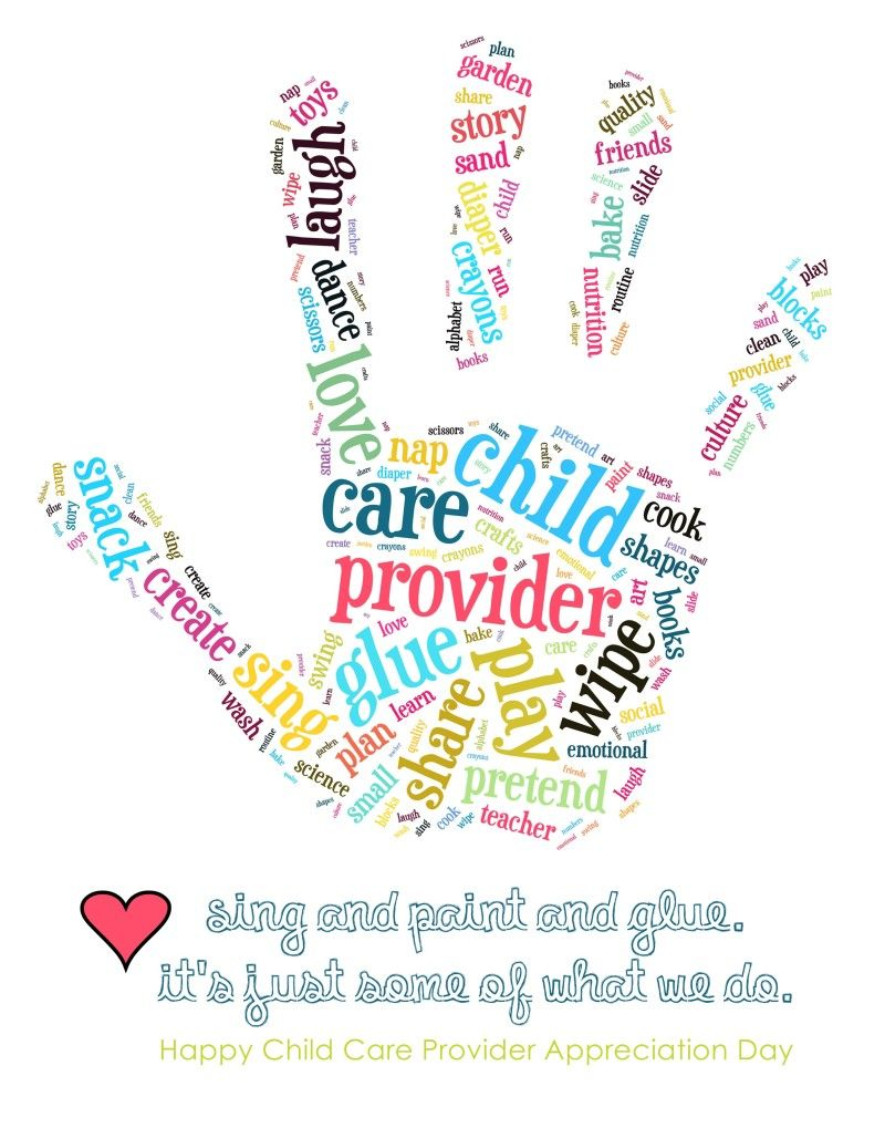Child Care Provider Appreciation Day Printable Daycare Curriculum
