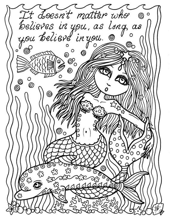 Instant download Mermaid Inspirational quote Fantasy Art Coloring ...