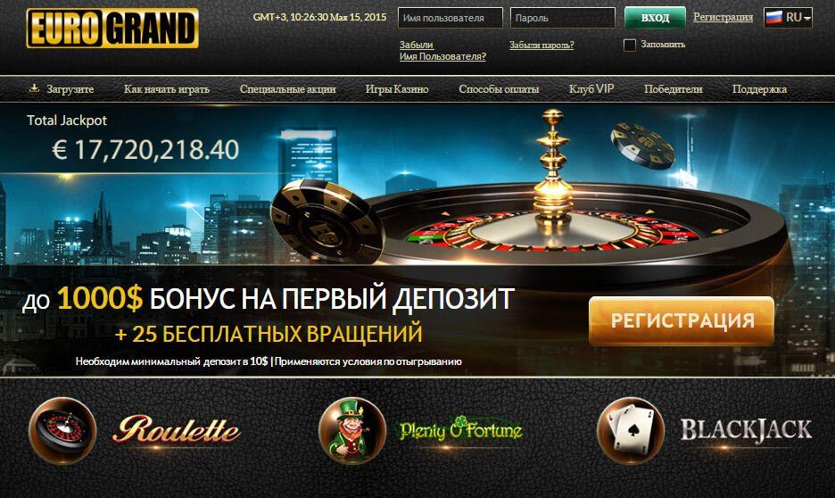casino вулкан вип доступ из россии
