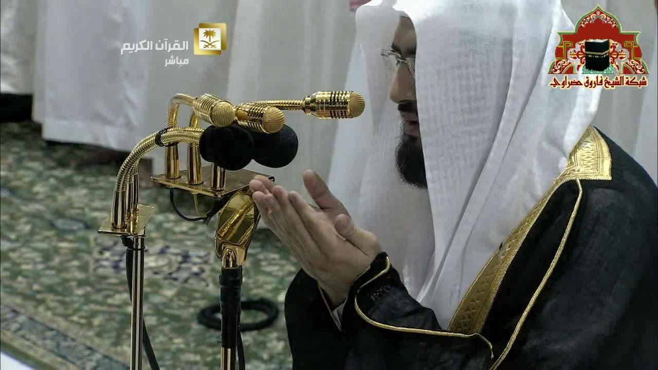 دعاء القنوت الليلة الاولى من شهر رمضان 1436هـ للشيخ عبدالرحمن السديس Victorian Dress Mosque Masjid Al Haram