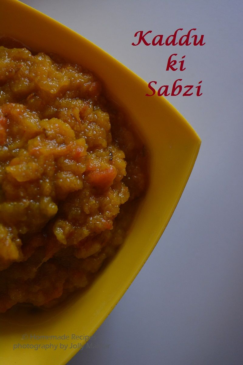 Kaddu ki sabzi how to make punjabi style pethe ki sabzi recipe food forumfinder Choice Image