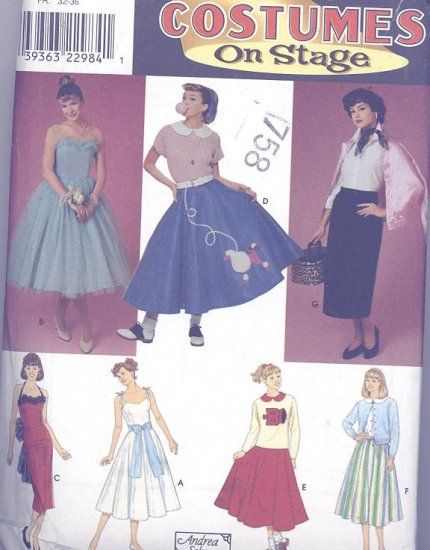 Simplicity Costume Pattern 8742 1950s Prom Dress, Poodle Skirt ...