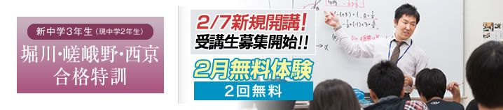 http://kouju.mabuchi.co.jp/kyoto/top_page_topics/sun_kyoto.html