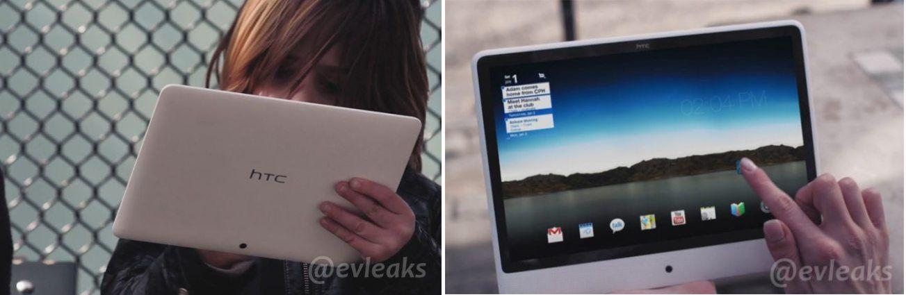 Spuntano nuove foto di un tablet HTC. Fake o realtà? Se fosse vero, HTC avrebbe potuto metterci un po' più di fantasia nel design. News: http://www.mobilegeek.it/2012/08/da-twitter-giungono-misteriose-foto-di-un-tablet-htc/