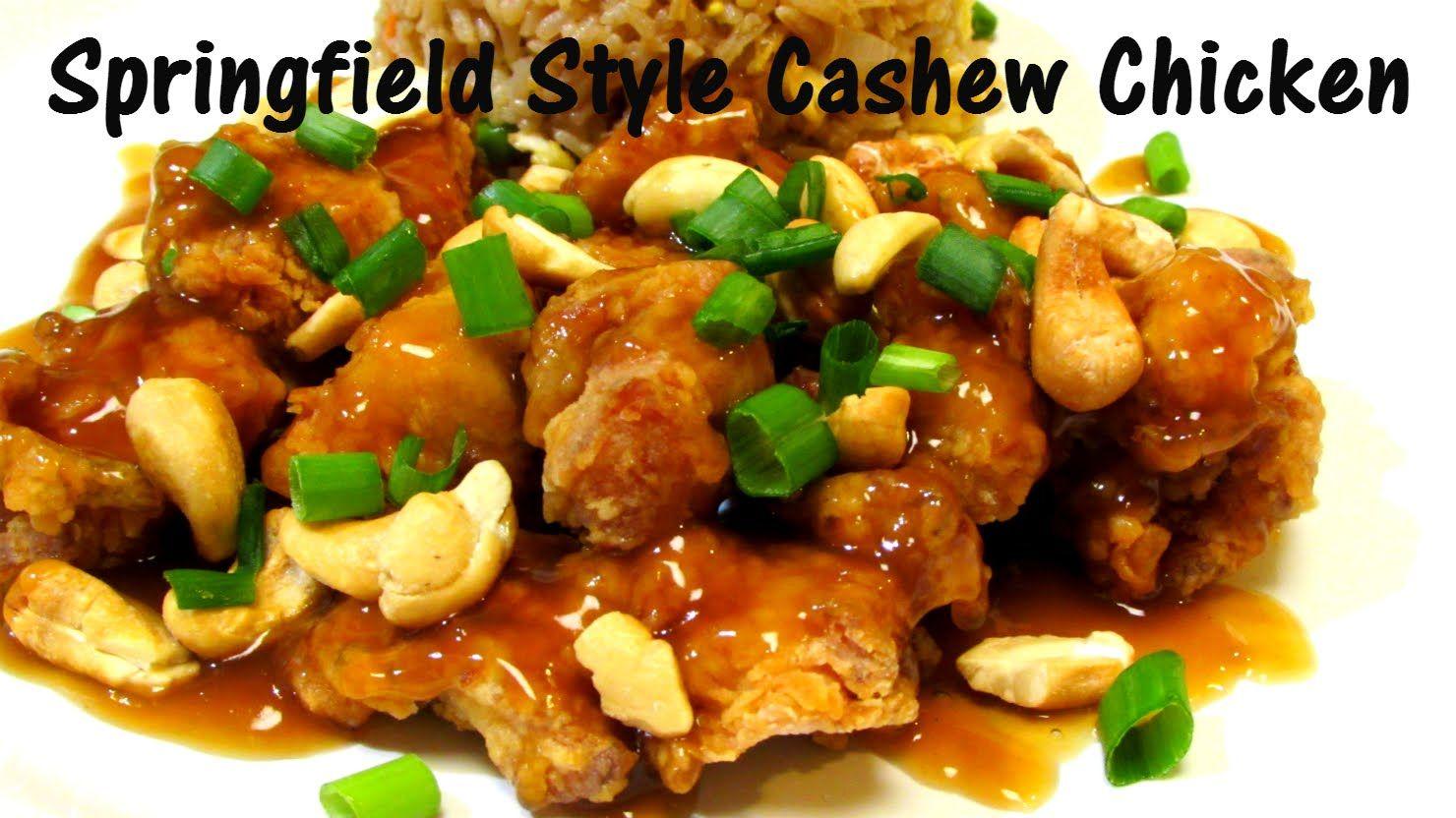 recipe: springfield cashew chicken in kansas city [4]