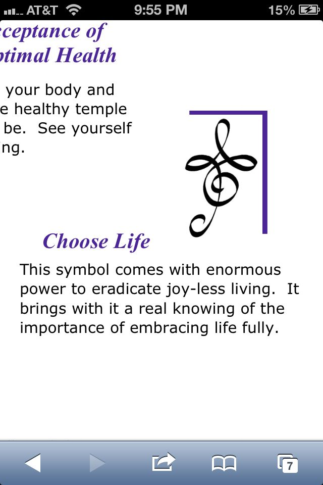 Zibu symbol-choose life. | Angelic symbols | Pinterest | Life