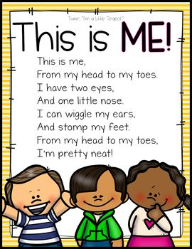 All about me preschool songs