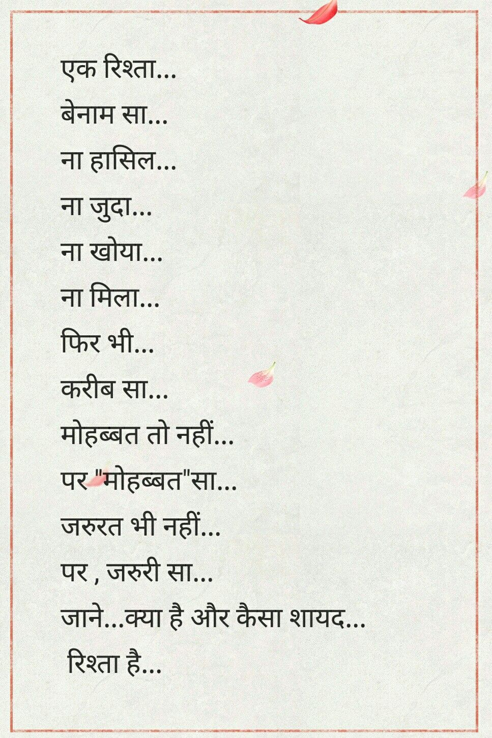 This Is Friendship Very Well Said Pinterest Hindi Quotes