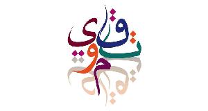 كفايات المعلمات 1441 في المملكة العربية السعودية Disney Characters Fictional Characters Character