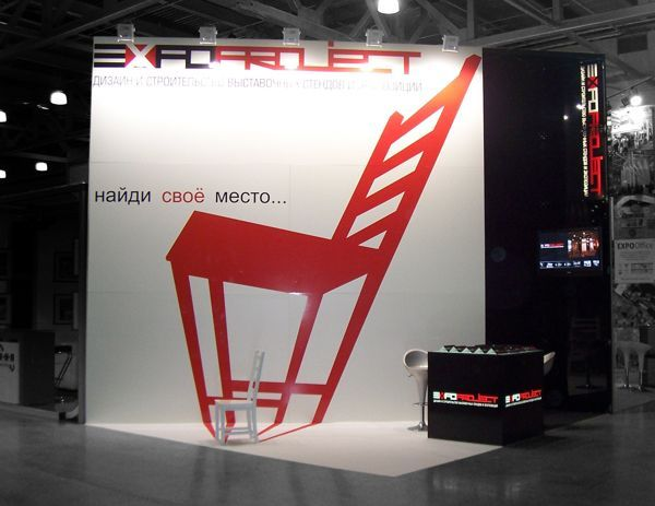 Exhibition stand EXPOPROJECT by Nick Sochilin, via Behance: