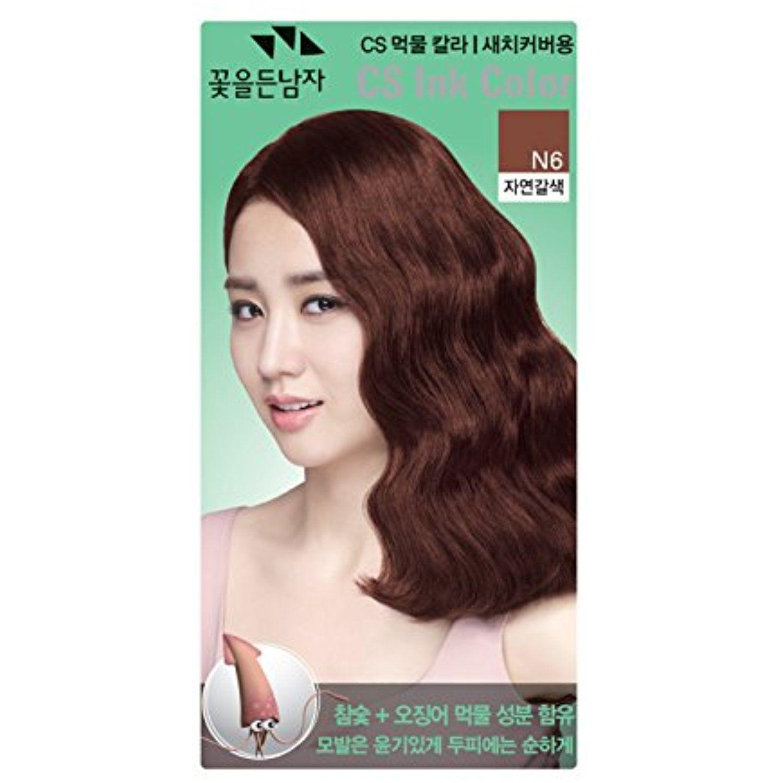 Somang Flor De Man Cs Charcoal Squid Ink Hair Color Cream Natural