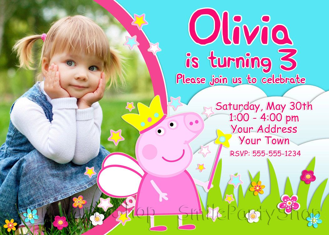 Peppa Pig Birthday Invitation Peppa Pig Invitation Personalized Digital File By Smileparty On