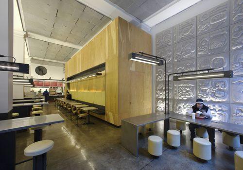 Chipotle Restaurant Design