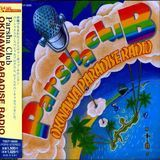 Okinawa Paradise Radio [CD]