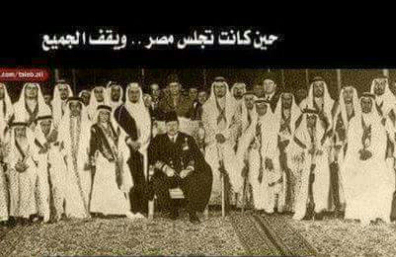 حضرة صاحب الجلالة الملك فاروق الاول ملك مصر والسودان يجلس ويقف حول جميع ملوك وامراء الدول العربية Old Egypt Egypt History Egypt Travel