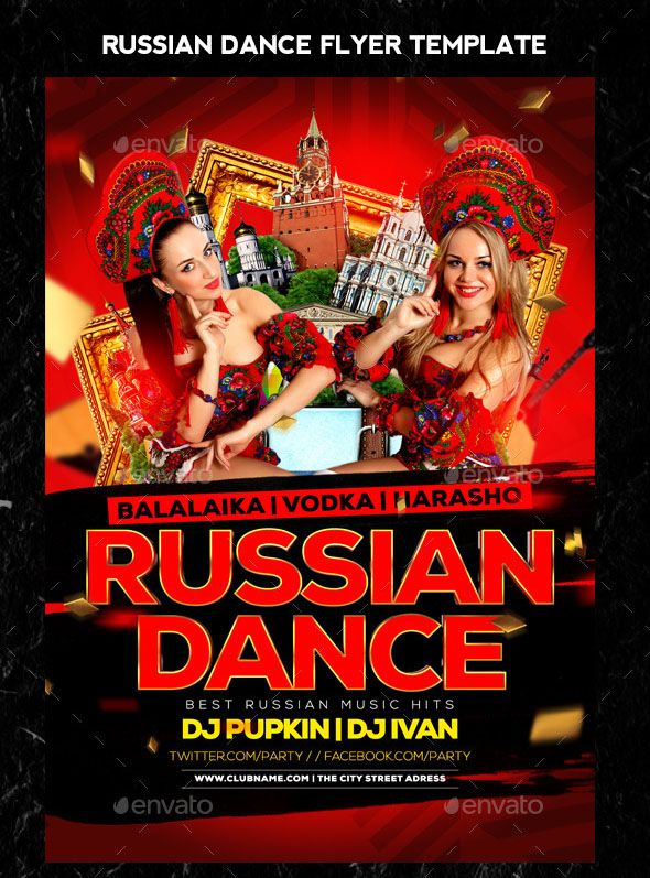 Party To Process Your Russian 15