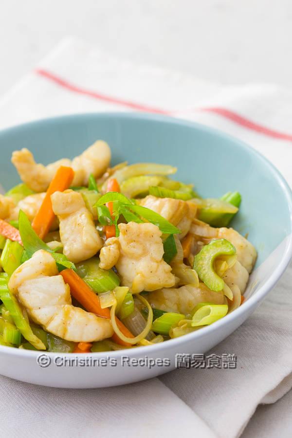 Celery Fish Stir Fry (Video)